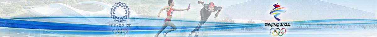 中国体育用品业联合会