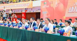 希沃·2019华蒙星第四届幼儿篮球嘉年华-全国总决赛震撼上演