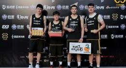 东风启辰汽车亮相3X3黄金联赛 三时茶绝境加冕进军全国总决赛