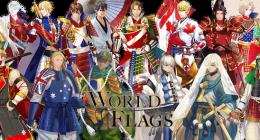 为迎接奥运 日本民间组织为各国国旗设计日风二次元人物形象